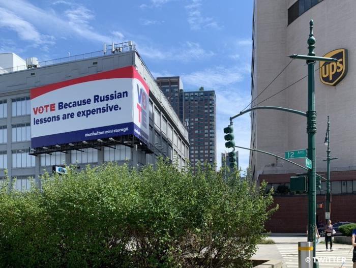 Русские американцы потребовали убрать дискриминационный плакат