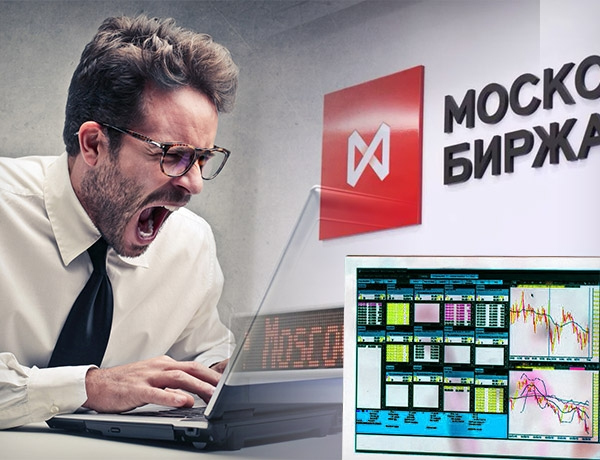 Суд отказал московским биржевым спекулянтам