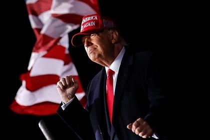 Трамп назвал Макрона