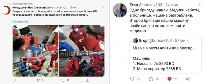 Киргизские революционеры начали грабить машины скорой помощи