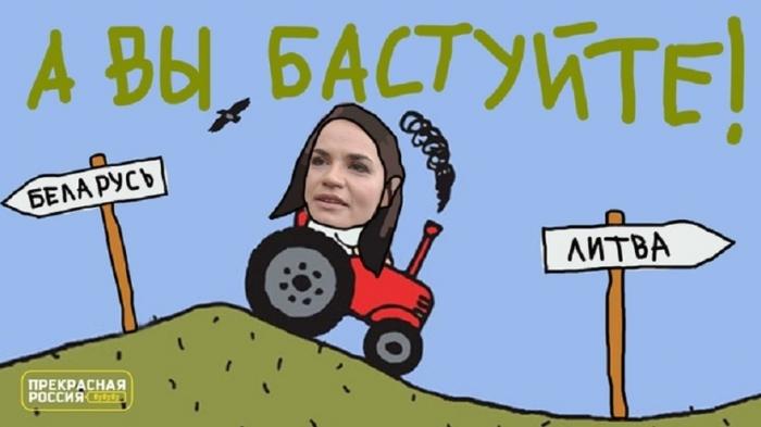Тихановская получила премию имени Джона Маккейна