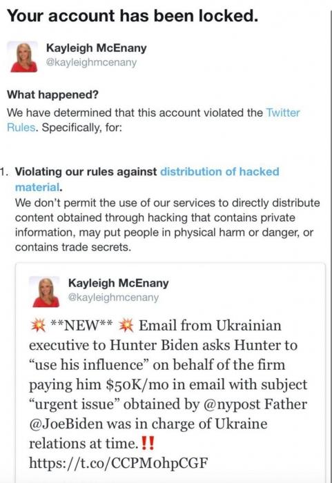 Свобода слова: твиттер заблокировал аккаунт пресс-секретаря Белого дома
