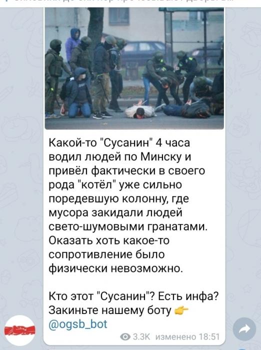 Майдан в Белоруссии опять провалился