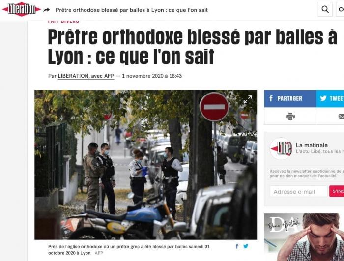 Грузин расстрелял православного священника во Франции