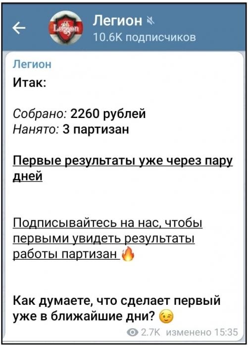 Белорусская оппозиция нанимает за деньги