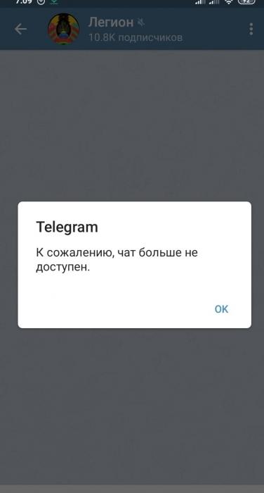 Революция отменяется: администратор оппозиционного телеграм-канала украл деньги и сбежал