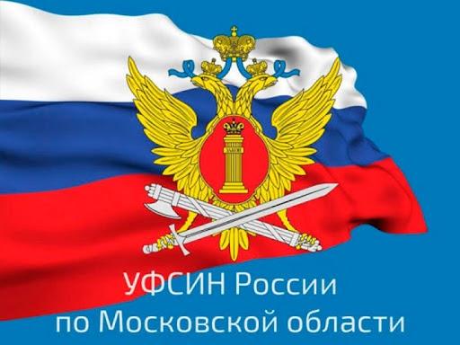 Тюрьма ждёт: УФСИН России требует от Навального вернуться в Россию