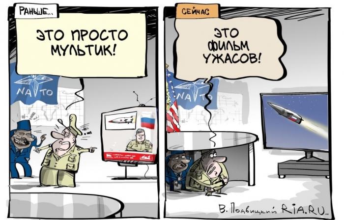 Пресс-коференция Путина: мощь России и мелкая месть американских вассалов