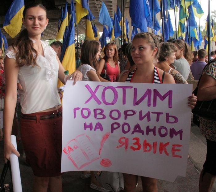 У депутатов Верховной Рады Украины появился здравый смысл?