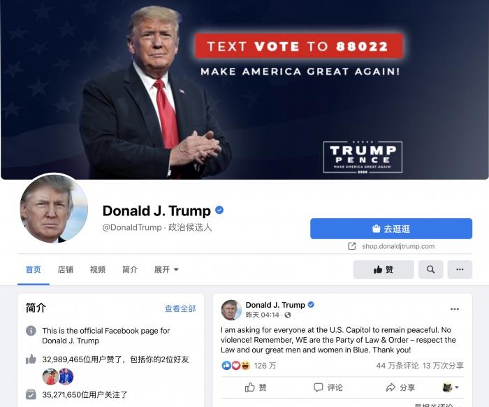 Наказание за мыслепреступление: Аккаунты Трампа и его сторонников в американских соцсетях заблокированы до конца срока Трампа