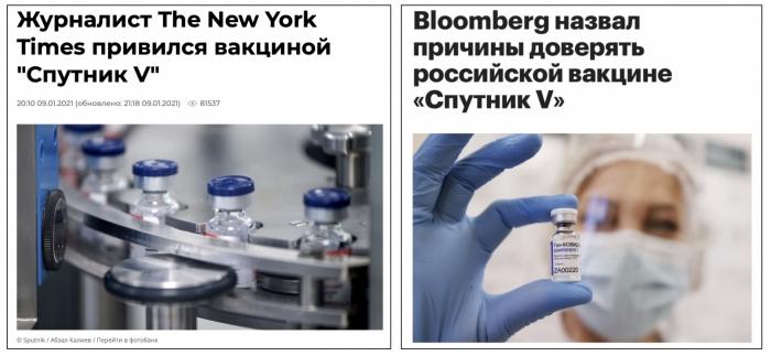 Русофобы тоже хотят жить: один из главных клеветников в адрес России привился российской вакциной «Спутник – 5»