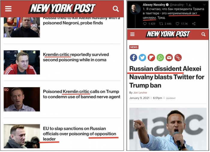 Алексей Навальный стремительным домкратом теряет рукопожатность