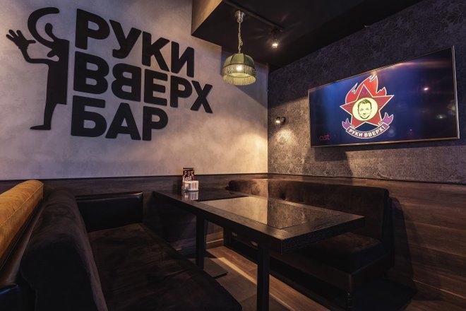 Российский певец Сергей Жуков закрыл свой ресторан в центре Москвы