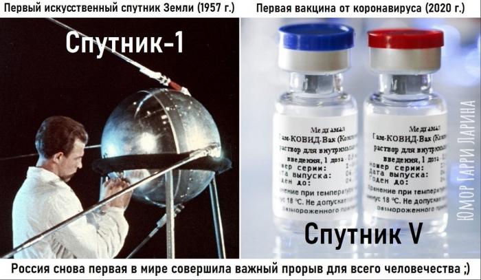 Российская вакцина «Спутник V» эффективна на 92%, безопасна и предотвращает почти все случаи смерти и госпитализацию