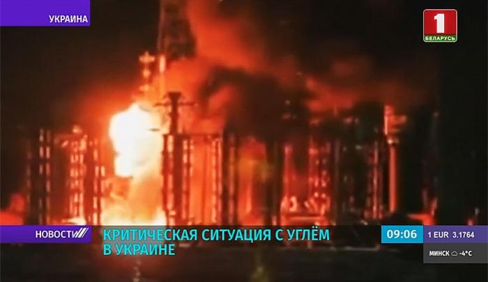 Россия снова спасла Украину от энергетического коллапса