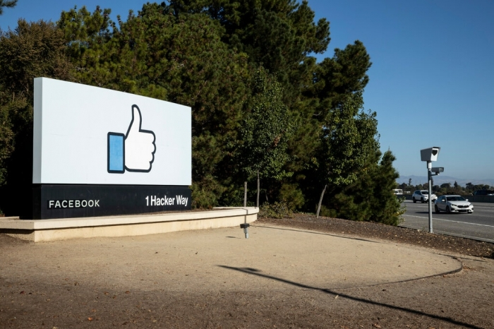 Facebook будет удалять посты об опасности западных вакцин