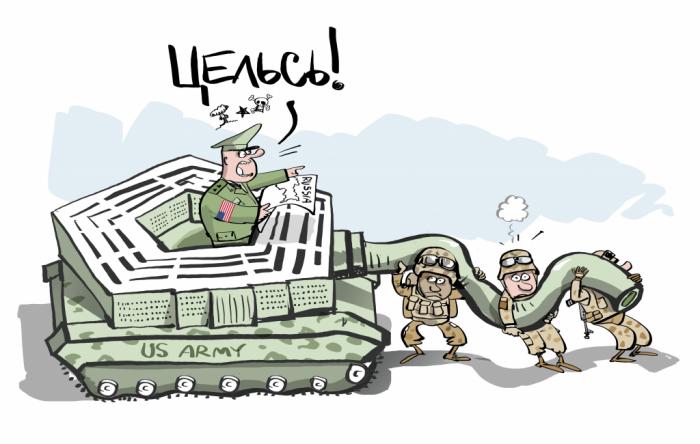 Американские военные потеряли взрывчатку в Калифорнии