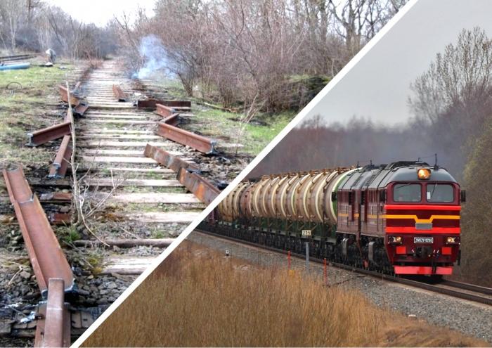 Русофобия – это дорого: Латвийская железная дорога продаёт рельсы на металлолом