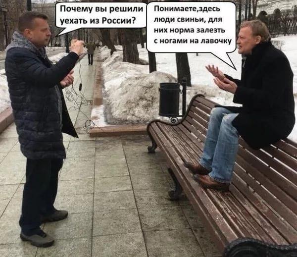 Актёр Серебряков вернулся из Канады в Россию