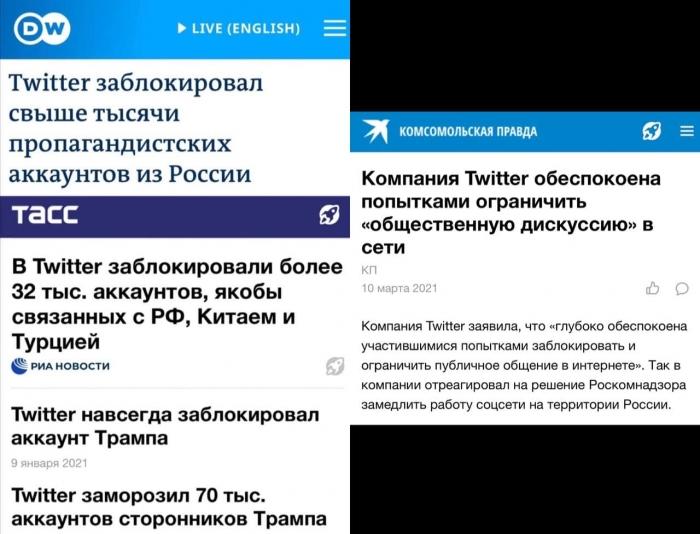 Твиттер заблокировал десятки тысяч неугодных аккаунтов - и внезапно озаботился