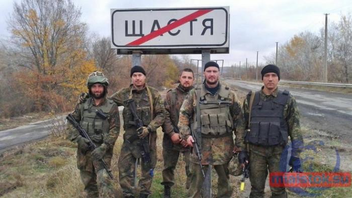 Украина планирует объявить войну России