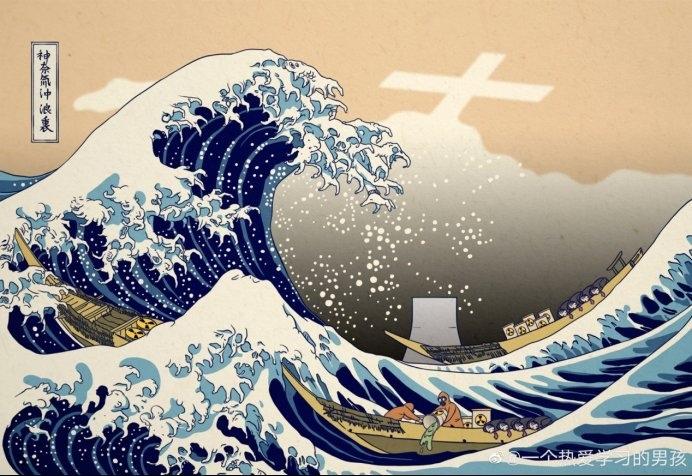 Китай и Япония поссорились из-за картины