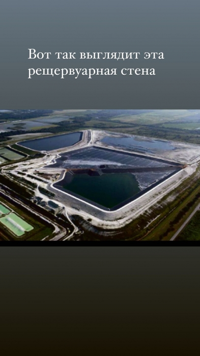 Байден слил: американцы принялись сливать радиоактивную воду в окружающую среду