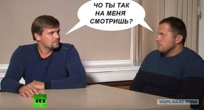 Петров и Боширов проказничают опять: в Болгарии загорелся склад с оружием