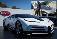 Криштиану Роналду потратил £ 8,5 млн на Bugatti Centodieci из лимитированной серии. Их всего 10 штук было сделано