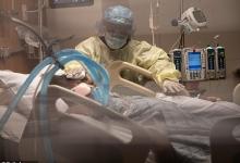 Черные пациенты с коронавирусом госпитализируются в три раза чаще, чем белые пациенты или латиноамериканцы с этим же заболеванием