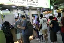 В обменниках Гонконга закончились доллары