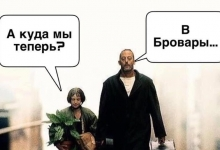 Перестрелку в киевской области мог подготовить коп Педос, работающий на Порошенко