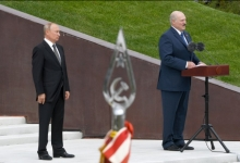 Лукашенко заявил о «тысячелетнем» пути Белоруссии к независимости