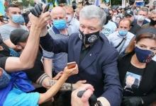 Бывший президент Украины Петр Порошенко разбил камеру журналисту