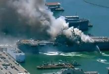Пожар на американском военном корабле: