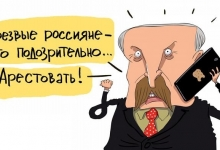 Лукашенко захватил 33 российских граждан