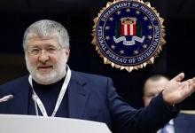 В США обвинили Коломойского в краже миллиардов долларов