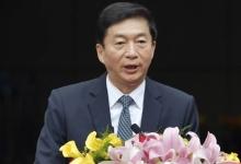 Попавший под санкции китайский чиновник перевёл Трампу 100 долларов