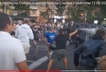 Попытки переворота в Белоруссии продолжаются