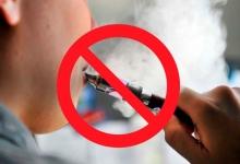 Российские любители покурить получат ряд новых серьёзных ограничений