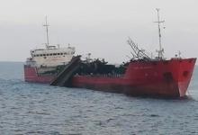 А про танкер «Генерал Ази Асланов», который взорвался в Азовском море вы знаете?