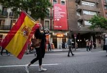 Испания намерена объявить шестимесячное чрезвычайное положение, включая ночной комендантский час