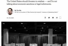 Россия хочет испортить американские машины для голосования