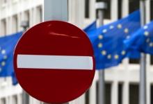 Ах какая смешная потеря:  МИД Украины предупредил о потере безвизового режима с ЕС