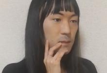 В Японии начали продавать фальшивые лица