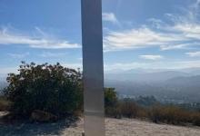 Господи, ещё один монолит появился в Калифорнии через несколько дней после столбов в Юте и Румынии