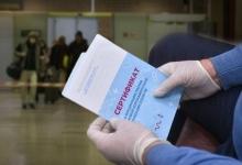 ВОЗ против введения обязательных документов о вакцинации от COVID-19