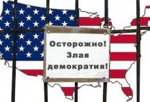 Осторожно, злая демократия: США ввели санкции против иранского разработчика вакцины от Covid-19
