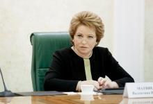 Россия не собирается вводить ковид-паспорта