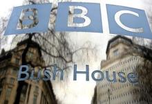 500 тысяч пожилых британцев могут попасть в тюрьму за отказ платить компании БиБиСи